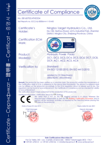 Target Hydraulics_Certification ECM_0B160705