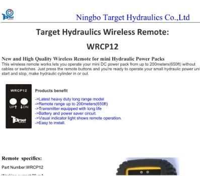 remote info catelog