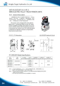Electric Pallet Jack-mini power pack